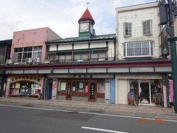 Ichinohe Clock Shop