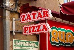 Zatar Pizza
