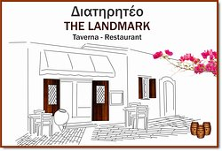 Diatiriteo - THE LANDMARK Traditional Taverna