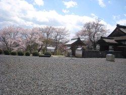 Old Ogasawara Shoin