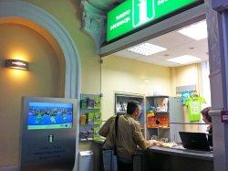 Vilnius Tourist Information Centre