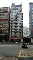 Shin Her Hotel