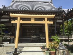 Kasuganji Temple