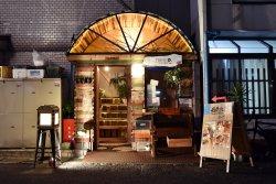 Inaho Restaurant