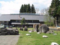 Nasu Kogen Yuai no Mori Michi-no-Eki