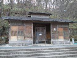 Nasu Yumoto Ashiyu Kompairo no Yu