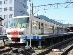 Nishi Nippon Railroad