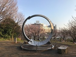 Tsuzuki Chuo Park