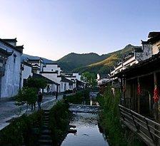 Lucun Village