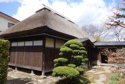 Former Iwata Family Residence