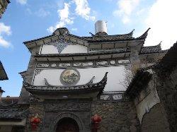 Xizhou Residential
