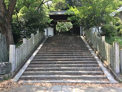 Shinome Shrine