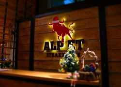 AlpEt Steakhouse