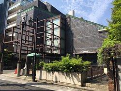 Bunkyo Furusato History Museum