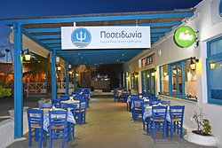 Posidonia Greek Tavern