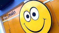 Smile Dominicana