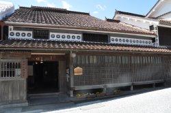 Former Katayama Residence