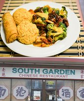 South Garden Chinese Restaurant