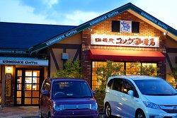 コメダ珈琲店 福岡東那珂店