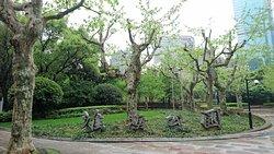 Huaihai Park