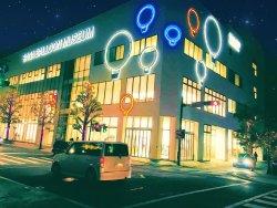Saga Balloon Museum