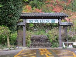 Kitsuregawa Castle Ruin