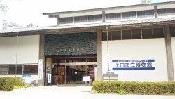 Ueda City Museum
