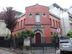 Lee Chun Sheng Memorial Christ Presbyterian Church