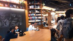 Starbucks Coffee Hiroshima Station Asse
