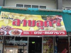 DnT's Place aka Laab Ubon