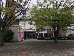 Hiratsuka City Museum