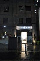 Sotetsu Fresa Inn Ochanomizu Jimbocho