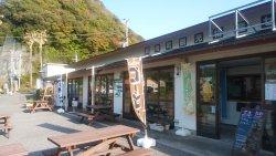 Michi-no-Eki Kyonan
