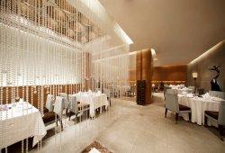 Tang Yuan Restaurant (Sheraton Xian Hotel)