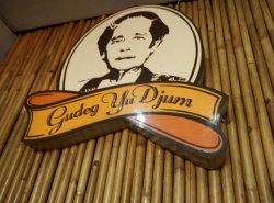 Gudeg Yu Djum