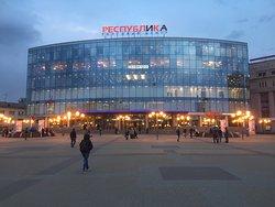 Shopping Center Respublika
