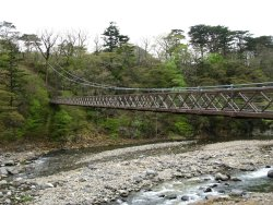 Nanatsuiwa Suspension Bridge