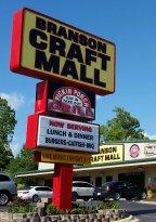 The Branson Craft Mall