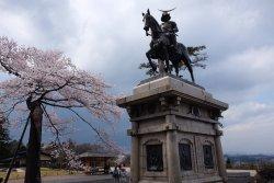 Aobayama Park