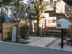 Den Yoshitsune Kubiarai Well