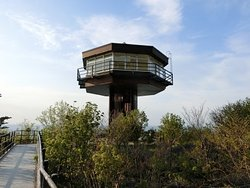 Cape Ofuyu Observation Tower