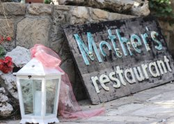 ‪Mother's Restaurant‬