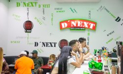 ‪D'Next Bar Cafeteria‬