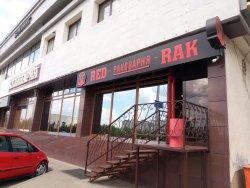 Red Rak