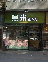 Yumai