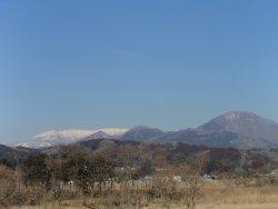 Mt. Aoso