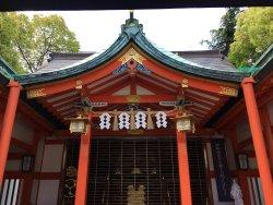 Doi Shrine