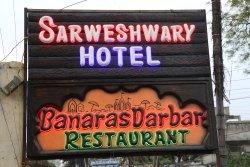 Hotel Sarweshwary