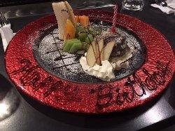 Teppanyaki Takao