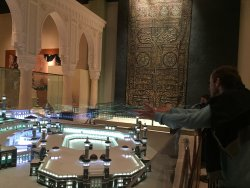 King Abdulaziz Historical Center